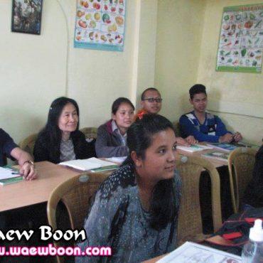 เรียนภาษาอังกฤษที่อินเดีย